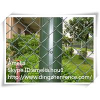 Buy cheap Cheap Garden Used Galvanized and PVC Chain Link Fence Weight from wholesalers