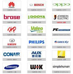 Shenzhen ZhaoWei Machinery & Electronics Co. Ltd.