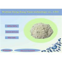 Buy cheap Oleoylethanolamide Active Pharmaceutical Ingredients 111-58-0 High Stability product
