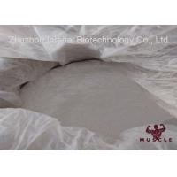 Buy cheap 99% National Standard Filler Mcc Microcrystalline Cellulose Powder CAS 9004-34-6 from wholesalers