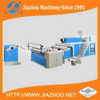 Buy cheap Automatic Plastic PE Air Packaging Bubble Film Making Machine from wholesalers
