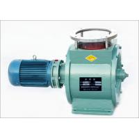 Buy cheap OEM professional Stainless Steel Rotary Valve High Temperature from wholesalers