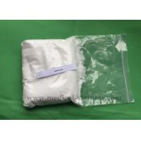 Buy cheap Antineoplastic powder Anastrozole/Arimidex   breast cancer treatment  CAS 120511-73-1 from wholesalers