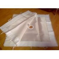 Buy cheap Liquid filtration Filter Press Plates Micron Non Woven Glass Fiber Cloth from wholesalers