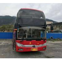 Buy cheap 300000KM 247KW 54 Seats 2017 Year 6 Tires 295/80R22.5 Used Yutong City Buses from wholesalers