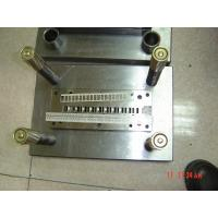 Buy cheap Customized Stamping Metal Parts / Laser Engraving Metal Stamping Service from wholesalers