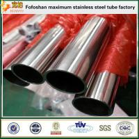 Buy cheap Standard top quality for 304 stainless steel pipe/tube price from wholesalers