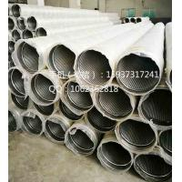 Buy cheap stainless steel water well drilling v shape wire wrapped johnson screens from wholesalers