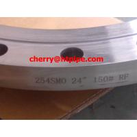 Buy cheap astm a182 f55 f44 f904l flange from wholesalers