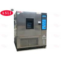 Buy cheap Laboratory Constant Temperature Humidity Dust Climate Test Chamber Price from wholesalers