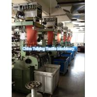 Buy cheap good quality jacquard needle loom 6/55/320 for weaving pattern label ribbon with elastic from wholesalers
