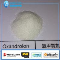 Buy cheap White Oral Anabolic Steroids Powder Oxandrolone For Bodybuilding Muscle Gain product