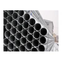 Buy cheap ASTM Prime Quality Heavyr-caliber Pipe Mild Steel Seamless Pipe Price from wholesalers