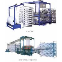 Buy cheap PP Woven Bag/Sack Making Machine-high Speed Circular Loom from wholesalers