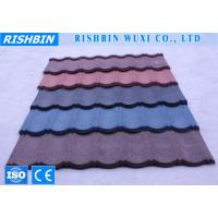 Buy cheap Colorful Stone Coated Roofing Tiles Long and Recycle Building Materials from wholesalers