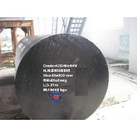 Buy cheap Steel Round Forgings (42CrMo4+Q/T) from wholesalers