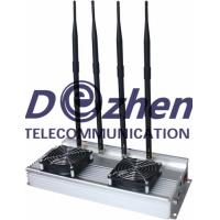 Buy cheap High Power (45W) indoor Cell phone Jammer +Omni Directional Antennas from wholesalers