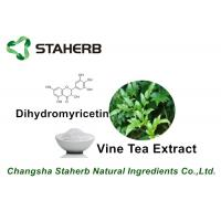 Buy cheap Vine Tea Pure Natural Plant Extracts Dihydromyricetin 98% Healthy Product from wholesalers
