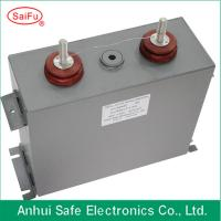 Buy cheap High Current DC filter Power Capacitor 3000UF 1250VDC from wholesalers