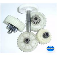 Buy cheap Powder metallurgical gear and nylon helical gear for machine/paper shredder from wholesalers