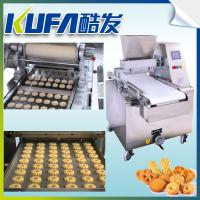 Buy cheap Automatic Cookies Making Machine from wholesalers