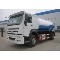 Buy cheap Best price 8-12m³ cleaning pollution vehicle, cleanout and suction-type sewer scavenger for sale from wholesalers