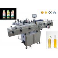 Buy cheap tomato sauce bottle labeling direct sale automatic round bottle labeling machine factory from wholesalers