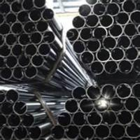 Buy cheap ASTM A500 GR A 15*10 - 400*600mm mild carbon cold rolled Hot Dipped Galvanized steel pipe from wholesalers