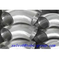 Buy cheap 5 Inch Sch40 SS BW Short Radius Elbow Polished Stainless Steel 310H UNS S31009 Fitting from wholesalers