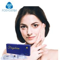 Buy cheap Korea Hyaluronic Acid HA Dermal Fillers Injectable For Face CE Approved from wholesalers