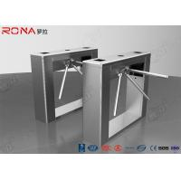 Buy cheap Drop Arm Coin Operated Turnstile Security Gates With Reliable Entrance Solution from wholesalers