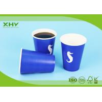 Buy cheap Factory Outlets Disposable Paper Cup, Cold Drinks, 400 ml (12 oz.), Blue (package 50 each) from wholesalers