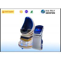 Buy cheap Coin Operated Single Seat 9D Virtual Reality Cinema With Shooting Games product