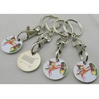 Buy cheap Die Stamping Iron Animal Trolley Coin, Shopping Trolley Token Keyring with Hook from wholesalers