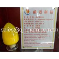 Buy cheap pigment yellow 14 1114 permanent yellow 2gs from