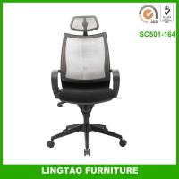 Buy cheap 2014 BIFMA standard hot sale modern mesh back cushion executive office chair factory price from wholesalers
