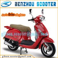 Buy cheap 150cc Gas Scooter YY150T-31 from wholesalers