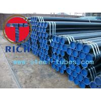 Buy cheap ASTM Standard Seamless Steel Tube API Pipe In Low Temperature Condition from wholesalers