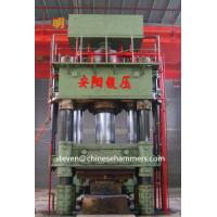 Buy cheap Hydraulic Forging Press from wholesalers