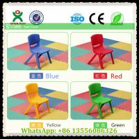 Buy cheap Pre School Furniture Kids Plastic Chairs For Preschool Furniture QX-194B from wholesalers