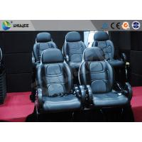 Buy cheap 12 People Shooting 7D Interactive Theater With Red / Black / Yellow Chairs product