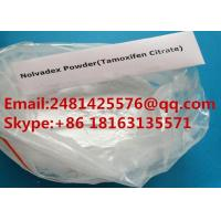 Buy cheap Oral Pharmaceutical Grade Anti Estrogen Steroids Powder Tamoxifen Nolvadex from wholesalers