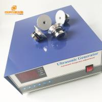 Buy cheap Ultrasonic Cleaner Generator 600W Used In Ultrasonic Cleaning Machine from wholesalers