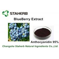 Buy cheap Anti-oxidant Skin Care Pure Blueberry Extract Anthocyanidin 5% - 95% For Beverage Product from wholesalers
