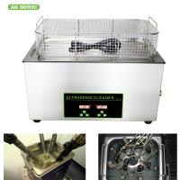 Buy cheap Small Ultrasonic Medical Instrument Cleaner For Diesel Injectors Cleaning Machines product