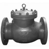 Buy cheap Full Opening Swing Check Valve Full Face With RF Flange Ends 600 Class As Per ASME B 16.34 from wholesalers