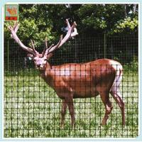 Deer Fence Netting/ Deer Fence/  PP/  Mesh 5CM*5CM/ Black/ Length 2M/ Protection Netting