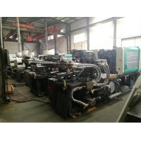 Buy cheap 360 ton Top Quality PVC pipe fittings Plastic Injection Molding Machine from wholesalers