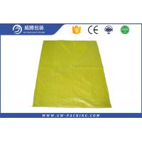 Buy cheap Fashionable Poultry PP Woven Sacks , Custom Feed Woven Polypropylene Bags from wholesalers