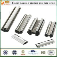 Buy cheap Square stainless steel pipe astm a312 304 stainless steel pipe price from wholesalers